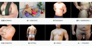 新宿筋肉マッチョ売り専マッスルランキング